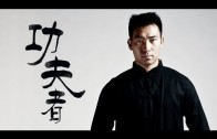 Episode 1: Nine-Section Whip (九节鞭基本动作)