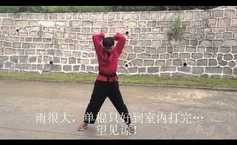 Episode 18: 功夫者网络技能大赛 (KungFuZhe Network skills competition)